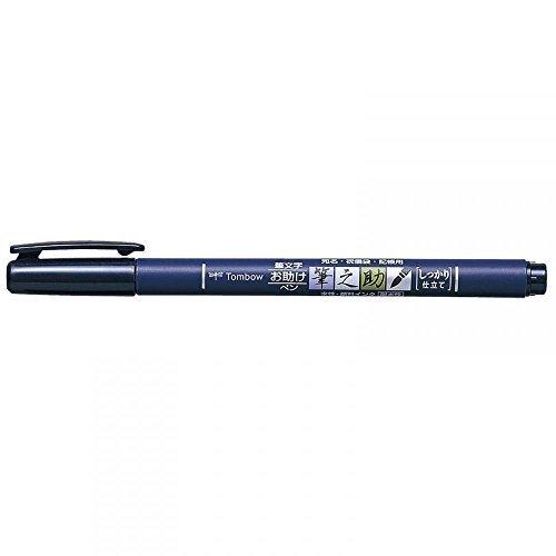 Tombow Fude Brush Pen, Fudenosuke, Hard Tip (GCD-111)-2807